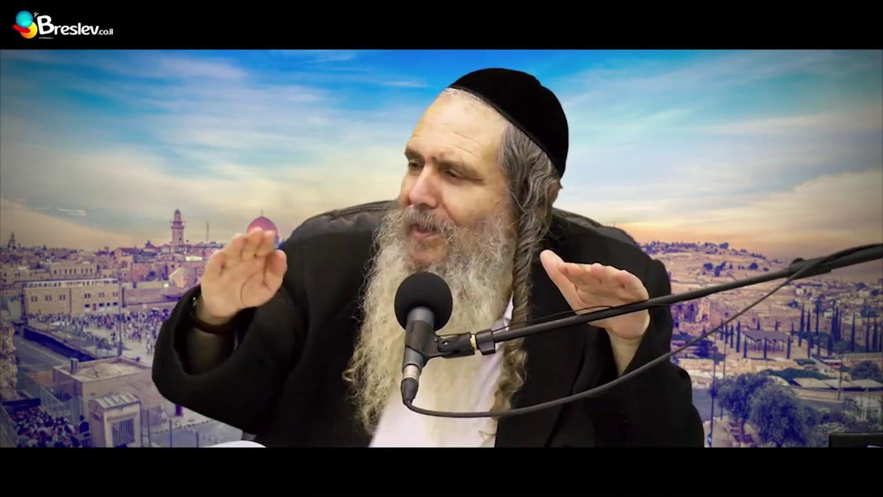 ברסלב ישראל   הסדרה הקצרה   איך לצאת מהצרות !