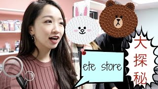 Download lagu été store 大探秘 MP3