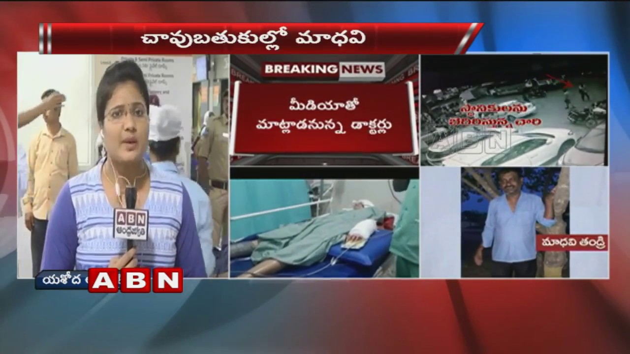 madhavi-s-condition-is-criticaldoctors-to-release-health-built-in-shortly