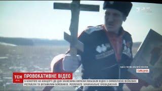 Скандал на Сумщині: бійців АТО привітали відеороликом із сепаратистами у головній ролі