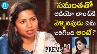 Neeraja Kona About An incident That Took place At Audio Launch || Dialogue With Prema