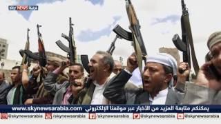 البنك المركزي اليمني.. بين الشرعية والمتمردين