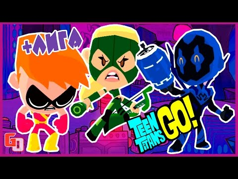 Teeny Titans ● ЮНАЯ ЛИГА СПРАВЕДЛИВОСТИ ● iOS ⁄ Android ● Gameplay