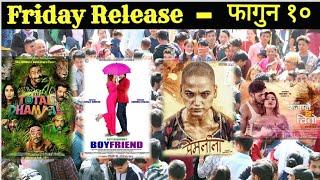 Friday Release - Falgun 10 || New Nepali Movie || Boyfriend || Prem Leela || Total Dhamal || Rumalai