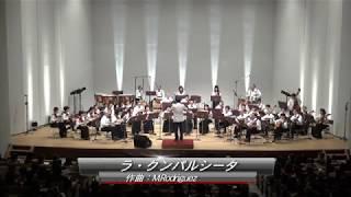 ラ・クンパルシータ    作曲 ヘラルド・マトス・ロドリゲス