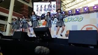 第5回KKB夢応援フェスタ AKB48 team8スペシャルステージ 蜂の巣ダンス ...