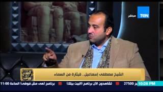 البيت بيتك - حفيد الشيخ مصطفي اسماعيل....الرئيس العراقي منع الشيخ مصطفي من دخول العراق