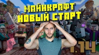 Я ПОТЕРЯЛ ВСЕ В МАЙНКРАФТЕ | Minecraft Lets play | WISE BLOG