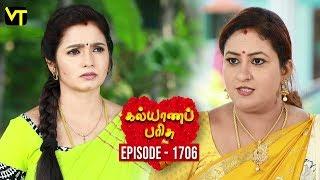 KalyanaParisu 2 Tamil Serial | கல்யாணபரிசு | Episode 1706 | 15 Oct 2019 | Sun TV Serial