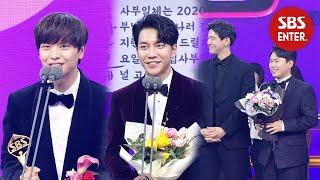 '집사부일체' 상승형재, NEW 멤버 예고하며 '베스트 팀워크상' 수상소감   2019 SBS 연예대상(SBS Entertainment AWARDS)   SBS Enter.