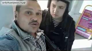 запрет видеосъёмки звонок в УВД по г. Киселёвску. задержан Андрей Закревский