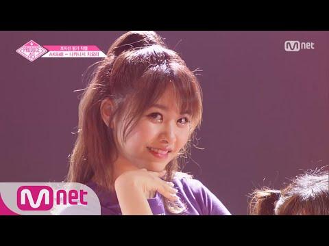 PRODUCE48 [단독/직캠] 일대일아이컨택ㅣ나카니시 치요리 - Jax Jones ♬Instruction @댄스_포지션 평가 180720 EP.6