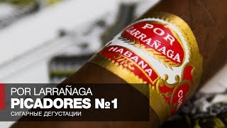 Курим кубинские сигары Por Larranaga Picadores № 1// Обзор и отзывы