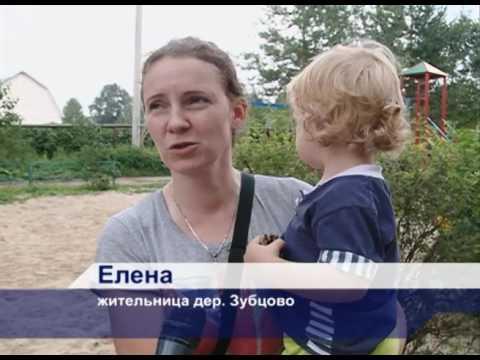 В деревне Зубцово завершаются работы по установке двух детских площадок