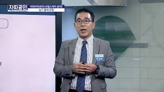 [자따공인 190910] 헬스케어 빅데이터 관리사 '실…
