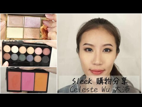 Celeste Wu 大沛 | Sleek 購物分享