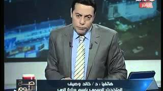 محمد الغيطي لـ«متحدث الري»: «أخبار سد النهضة إيه؟».. والأخير ضاحكا: «أنت لازم تسألني كل مرة».. (فيديو)
