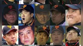プロ野球選手面白い写真集
