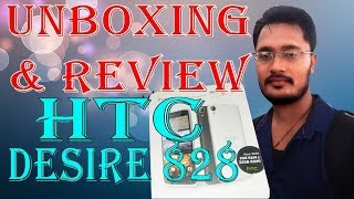 HTC Desire 828 Unboxing and Review || Full specification (In Hindi) #Maniforyou