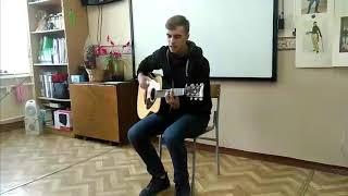Парень круто спел стих Сергея Есенина на уроке литературы