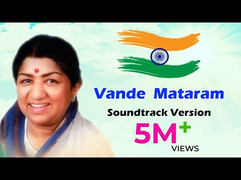 Vande Mataram | Lata Mangeshkar | Soundtrack Version | Independence Day Special Song