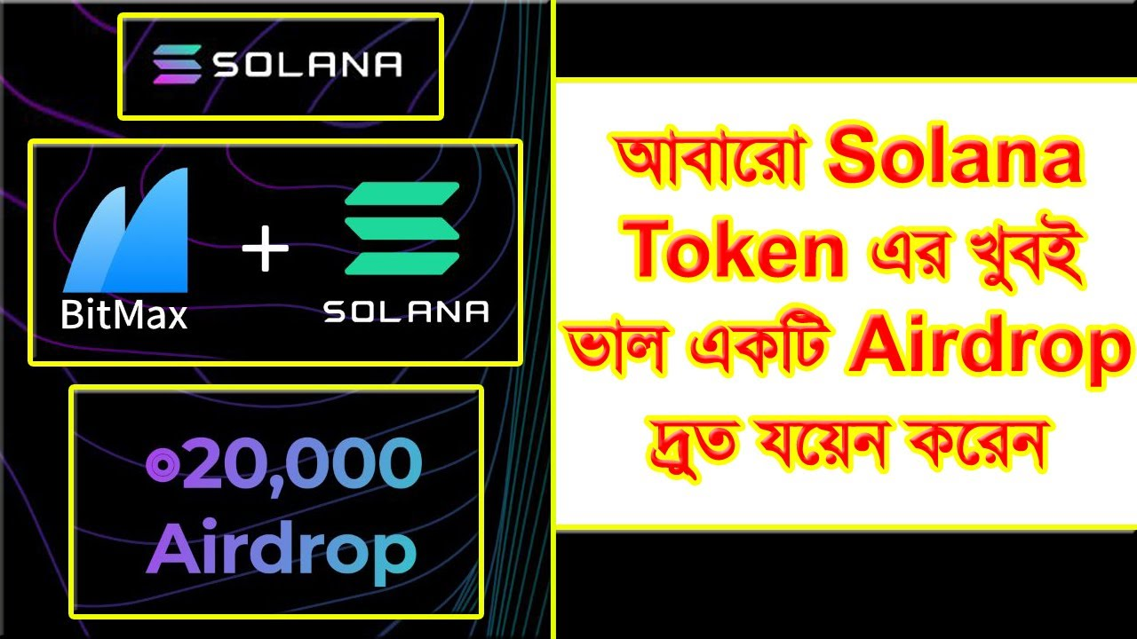 Join Fast - Solana Airdrop By Bitmax - Sol New Offer Bitmax 2020