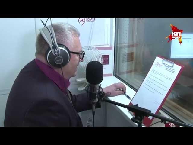 Владимир Жириновский стал диктором метро
