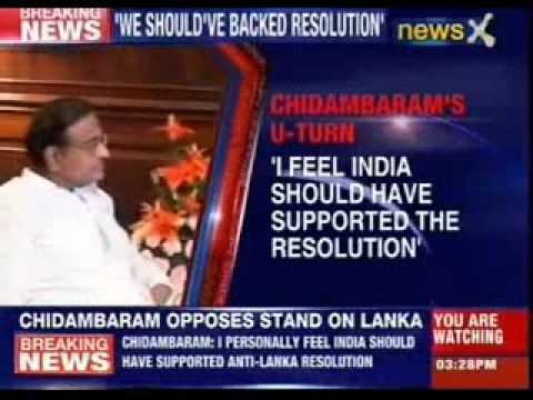Chidambaram: India should have supported UNHRC resolution