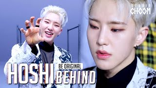 [BE ORIGINAL] 호시(HOSHI) 'Spider' (Behind) (ENG SUB)