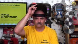 Маска сварщика Хамелеон FUBAG OPTIMA 11(Видеоролик демонстрирующий маску сварщика Хамелеон FUBAG OPTIMA 11. Для получения более подробной информации..., 2013-06-28T12:18:05.000Z)