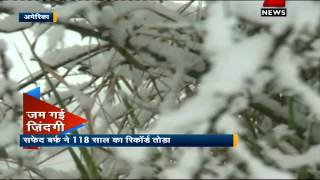 North India shivers under cold wave