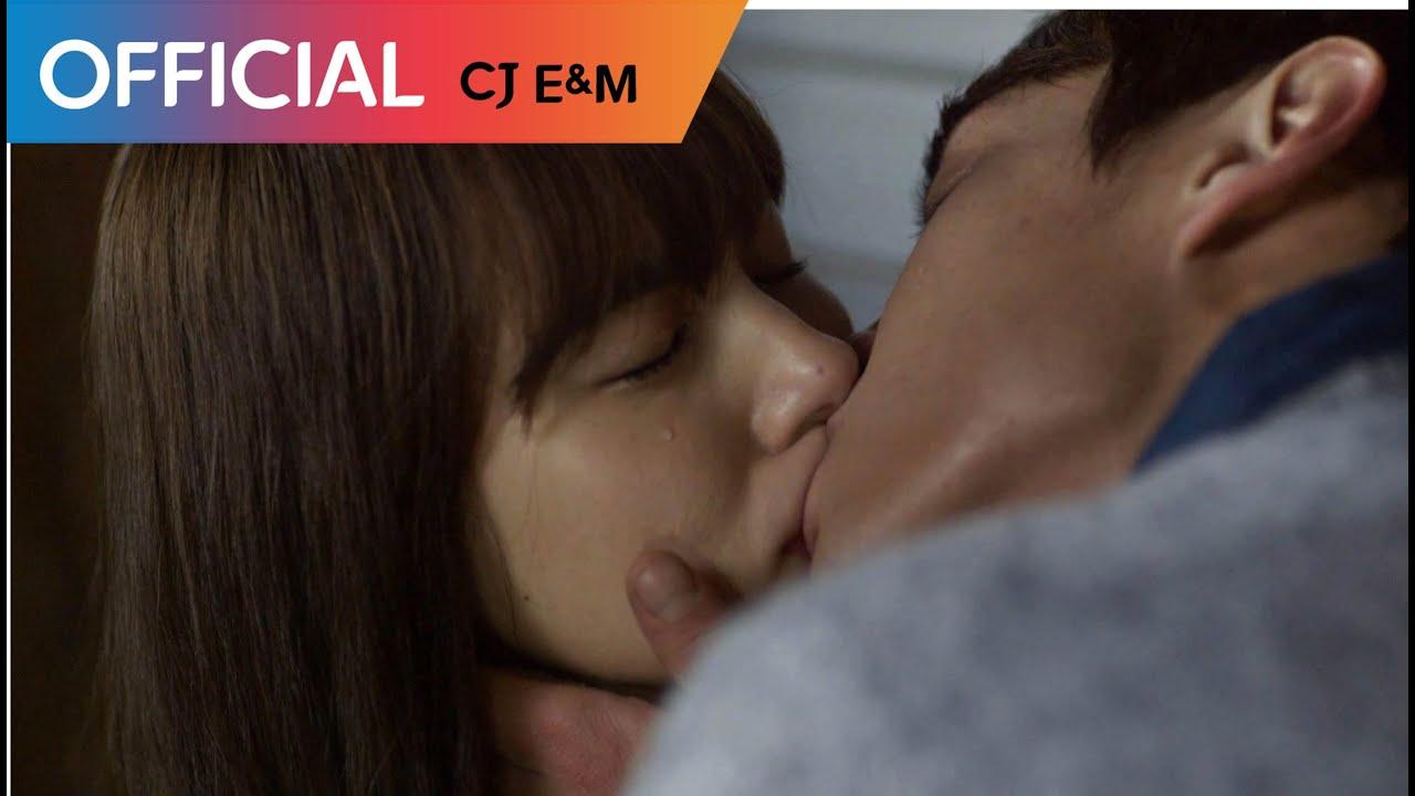 U Sung Eun, Ulala Session – Maybe