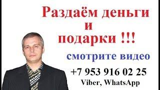 Евгений Андреев и Юлия Налабордина - Отдых на Байкале и заработок в Pro100Profit от Vallt Group