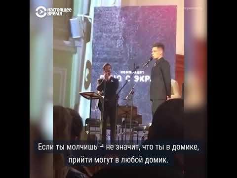 Речь Юрия Дудя о репрессиях и полицейском произволе