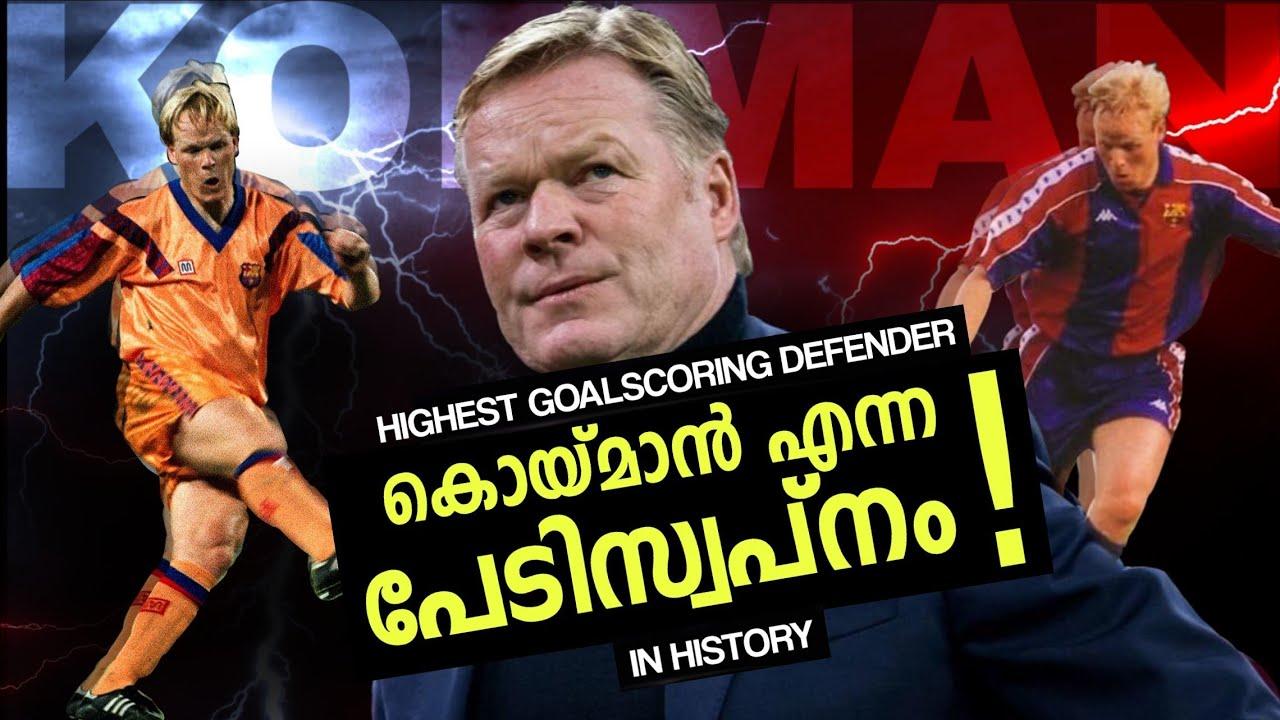 Ronald Koeman: The Highest goalscoring Defender in Football History   Football Heaven