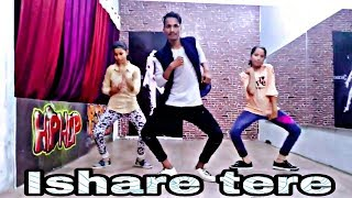 ISHARE TERE-cover song ft.Guru_Randhawa