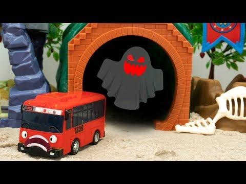 Thomas & Tayo saw the Ghost in the cave. GANI, TAYO, THOMAS be careful.