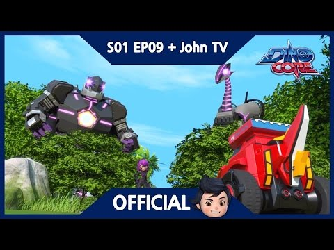 Thumbnail: [Official] DinoCore & John TV | Tyranno in danger | 3D | Dinosaur Animation | Season 1 Episode 9