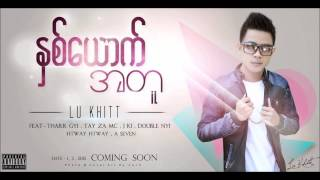 Myanmar New Song Album