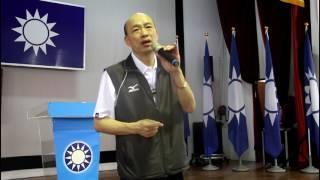 高屏政見發表會韓國瑜篇