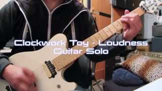 Clockwork Toy / LOUDNESS / SOLO COVER