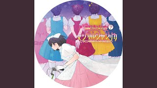 Provided to YouTube by TuneCore Japan マジカルジャシリカ · majikaru...