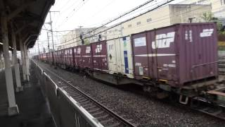 Video JR貨物 FREIGHT 1073レ EF66 115 2010年6月 download MP3, 3GP, MP4, WEBM, AVI, FLV Desember 2017