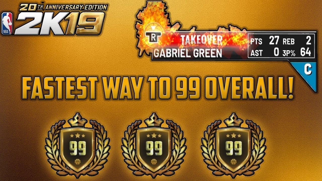 NBA 2K19 99 Overall Glitch | Fastest Way To 99 Overall on NBA 2K19! vc  glitch 2k19