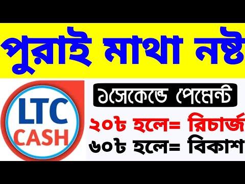 How to make money online payment bkash 2021 | Laf Top Cash app| best income apps 2021 |