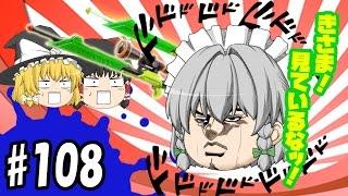 【ゆっくり実況】ボマー(笑)のゆっくりスプラトゥーン!ミリオンの女襲来 Re:…
