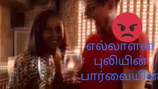 Kamzy Gunaratnam | கம்ஷி குனரட்னம்