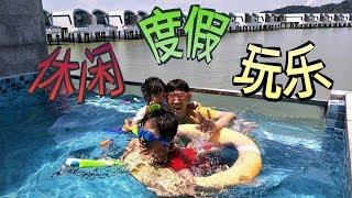 马来西亚大红花海上度假村 家庭旅行 LEXIS HIBICUS Port Dickson Family Trip 2018--Premium Pool Villa 丹绒端灯塔 Cape Rachado