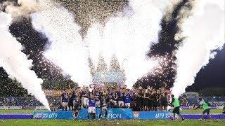 Thailand Youth League Final : สมาคมกีฬาแห่งจังหวัดหนองบัวลำภู 1-2 เอสซีจี เมืองทอง ยูไนเต็ด