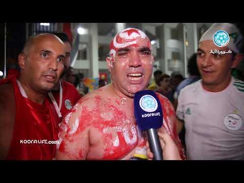 مشهد جد مؤثر لمشجع تونسي يبكي و يذرف الدموع بحرقة بعد الفوز الشاق على غانا